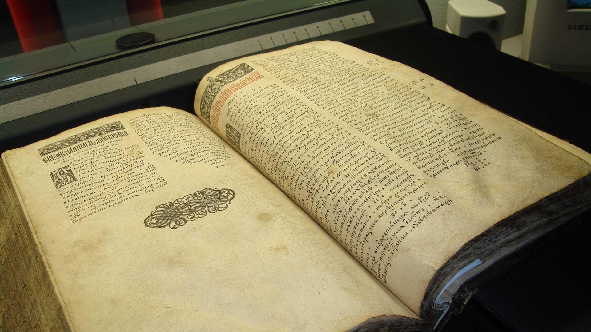 ОЦИФРОВУВАННЯ АРХІВІВ ТА БІБЛІОТЕК